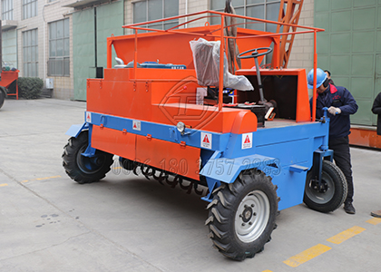Self propelled compost turner for windrow composting