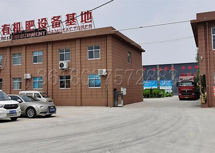 ShunXin Organic Fertilizer Equipment Factory