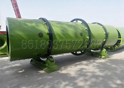 Wet Rotary Drum Granulator For Sale